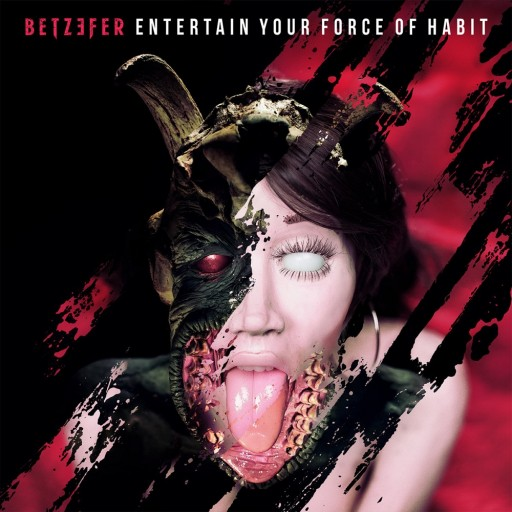 Entertain Your Force of Habit