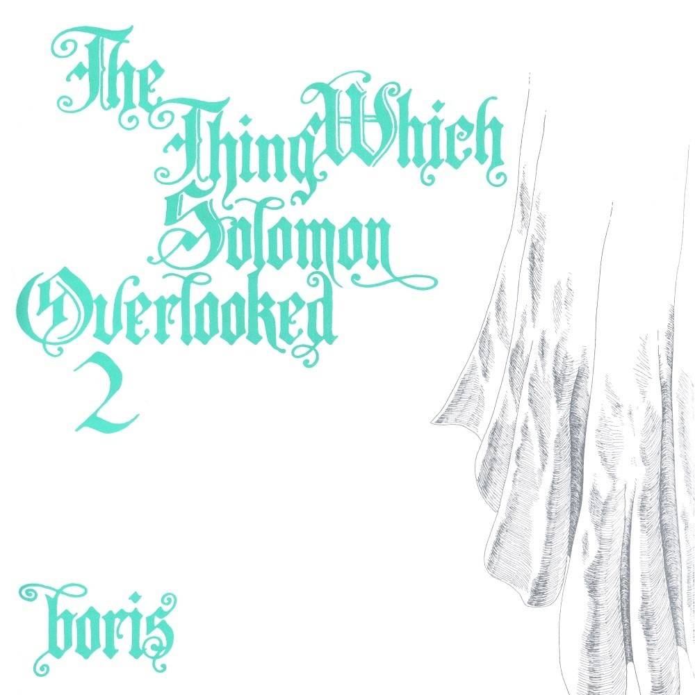 Boris - The Thing Which Solomon Overlooked 2 (2006) Cover