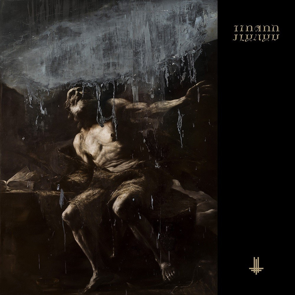 Behemoth - I Loved You at Your Darkest (2018) Cover