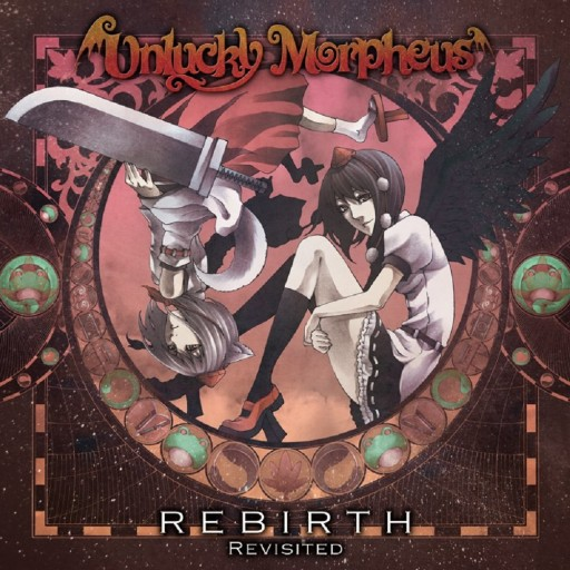 Unlucky Morpheus - Rebirth Revisited 2015