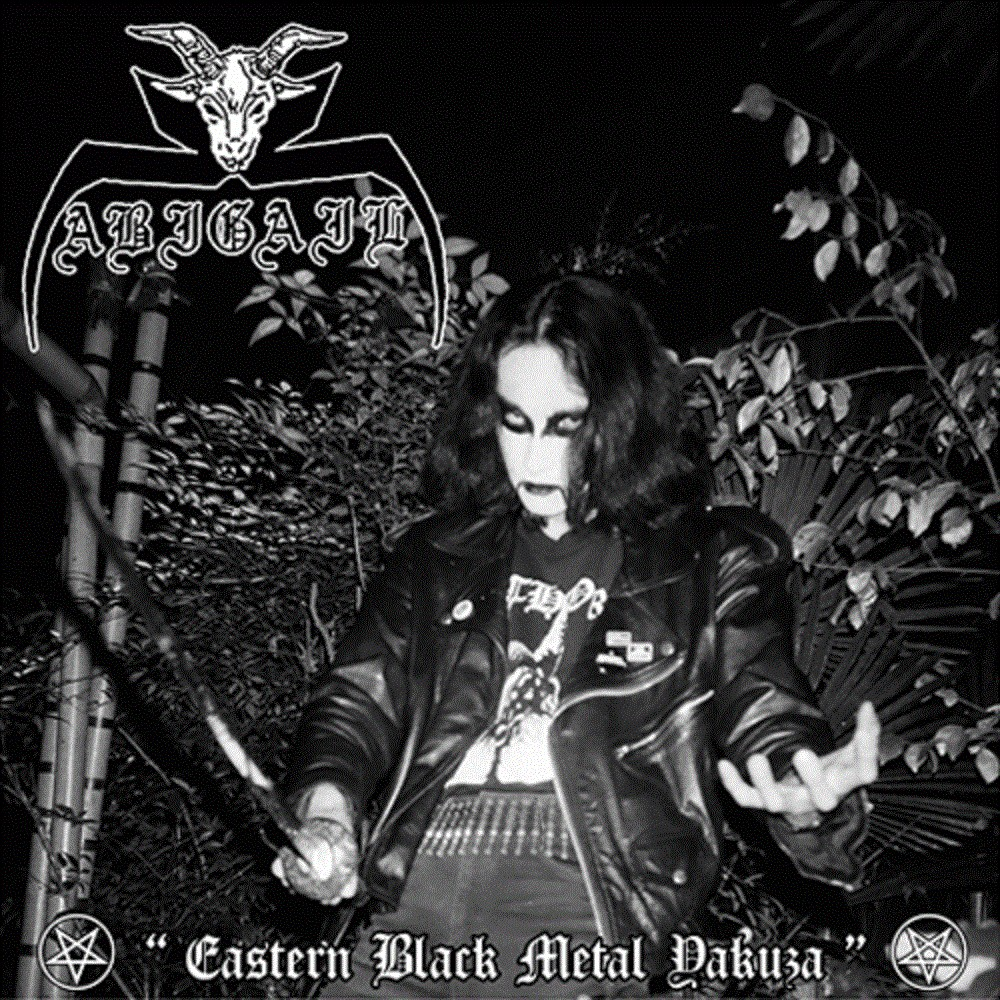 Abigail - Eastern Black Metal Yakuza (2015) Cover