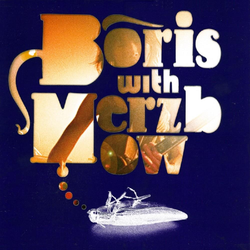 Boris - Rock Dream (2007) Cover