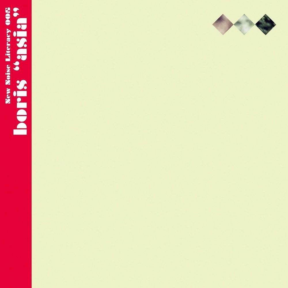 Boris - Asia (2015) Cover