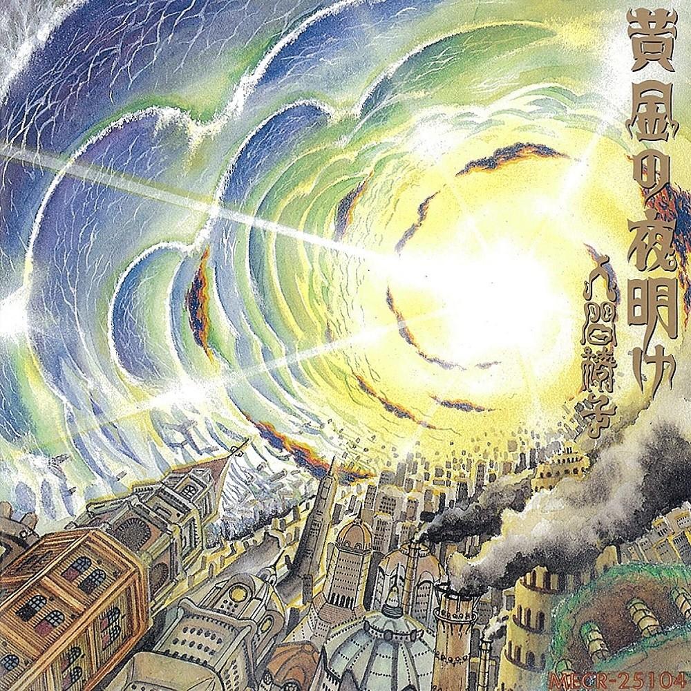 Ningen Isu - Ōgon no yoake (1992) Cover