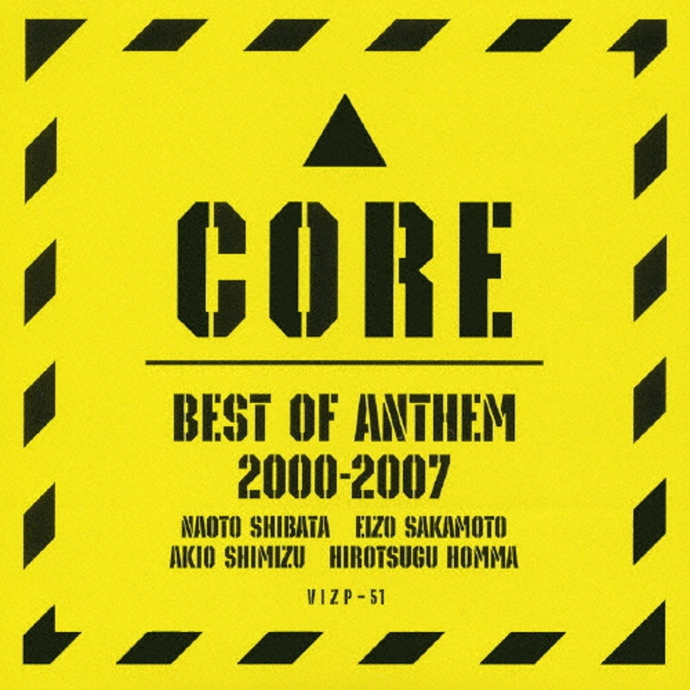 Anthem - Core (2007) Cover