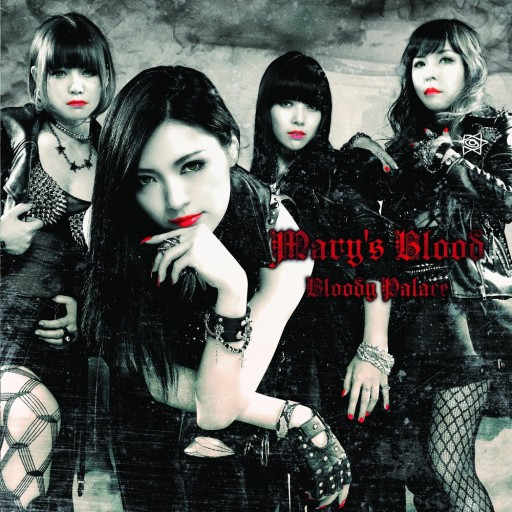 Mary's Blood - Bloody Palace 2015