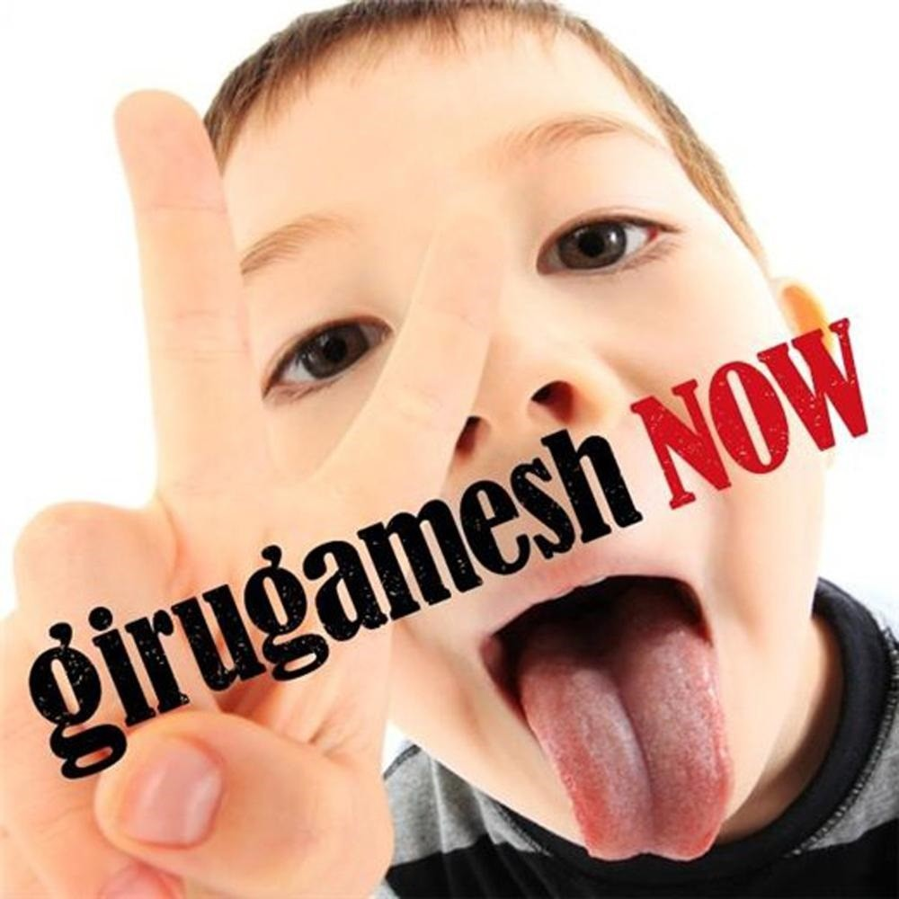 Girugämesh - Now