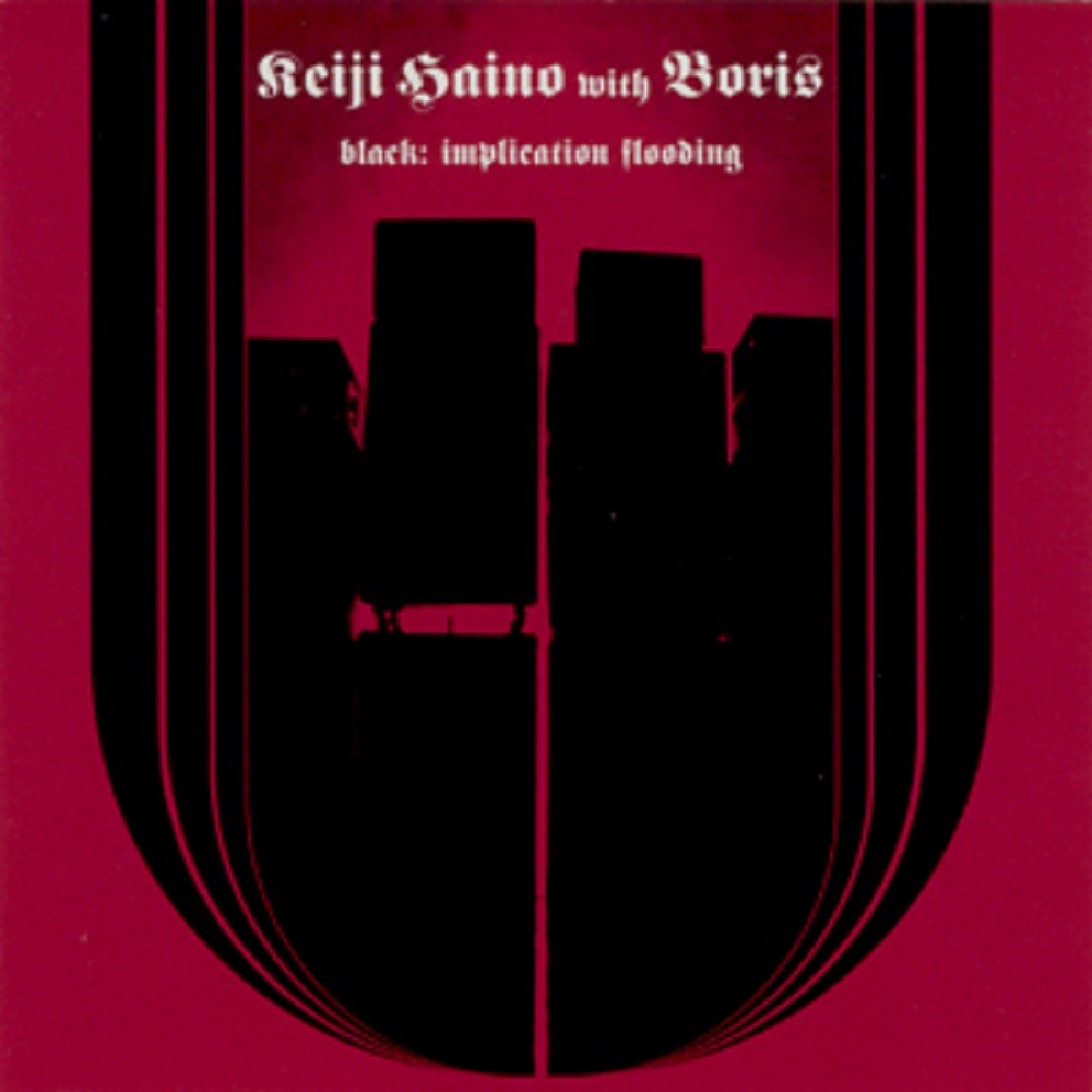 Boris - Black: Implication Flooding (1998) Cover