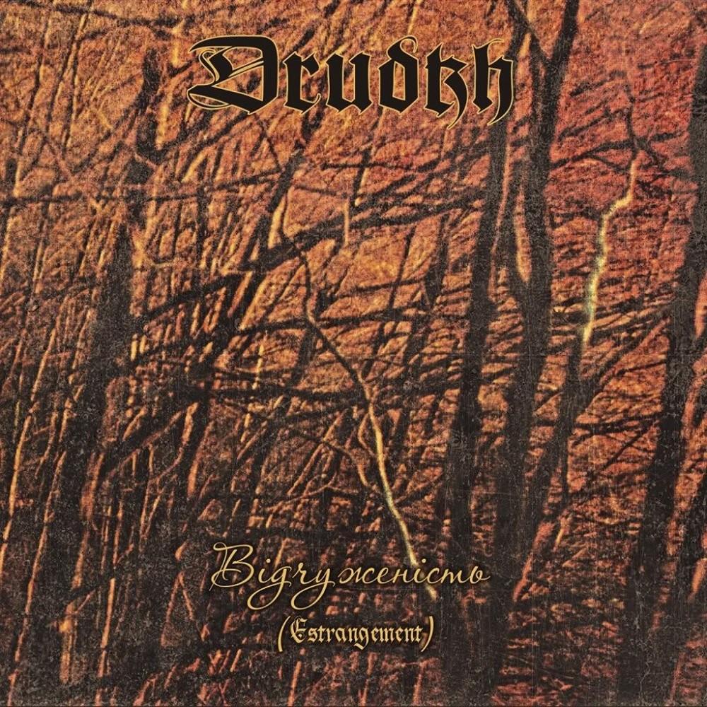 Drudkh - Estrangement (2007) Cover