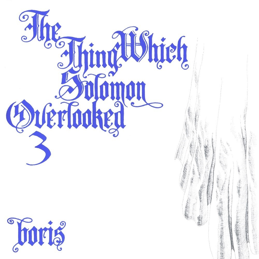 Boris - The Thing Which Solomon Overlooked 3 (2006) Cover