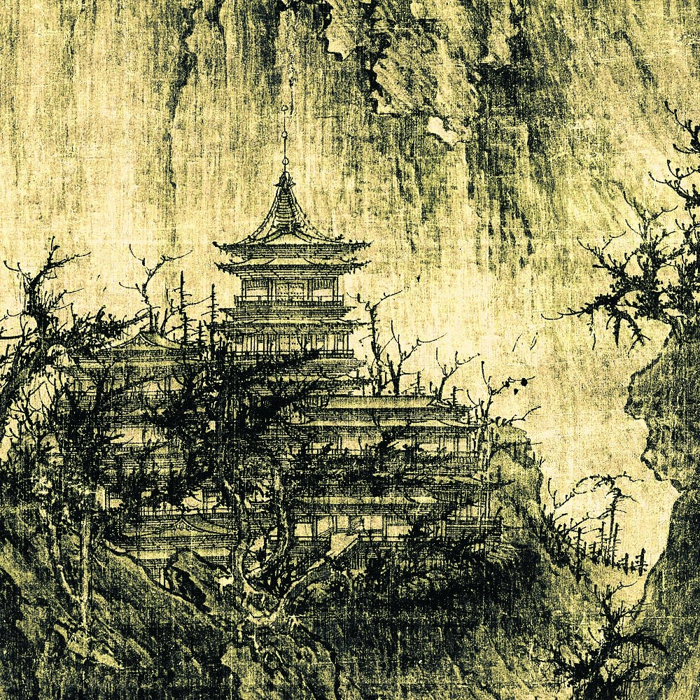 Tempel - On the Steps of the Temple (2012) Cover