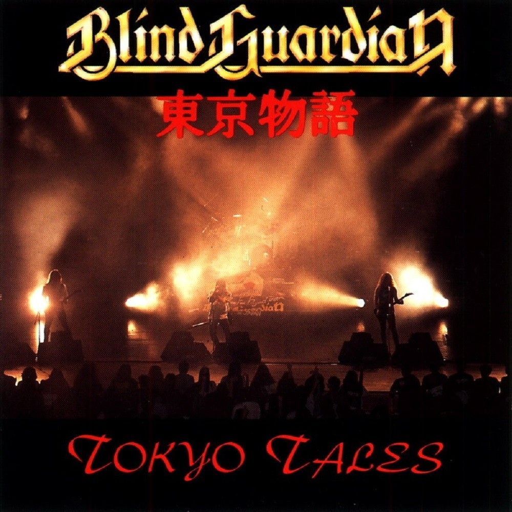 Blind Guardian - Tokyo Tales (1993) Cover