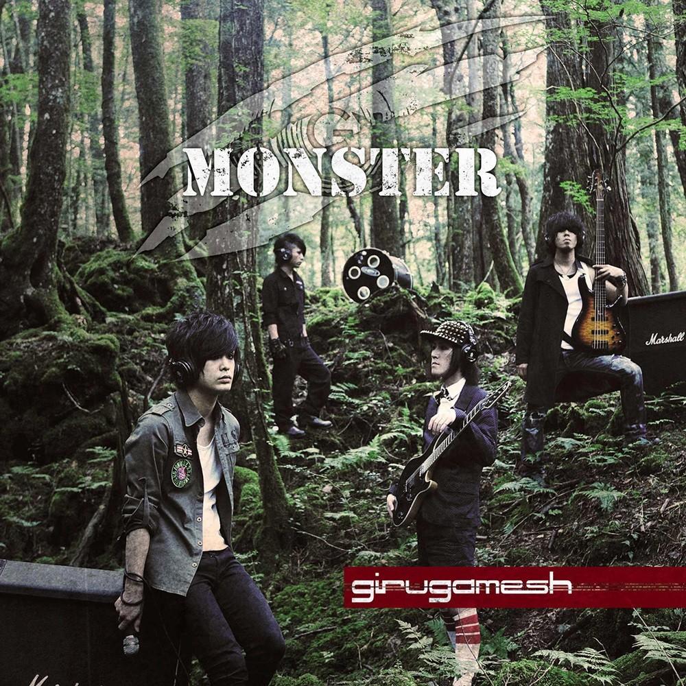 Girugämesh - Monster