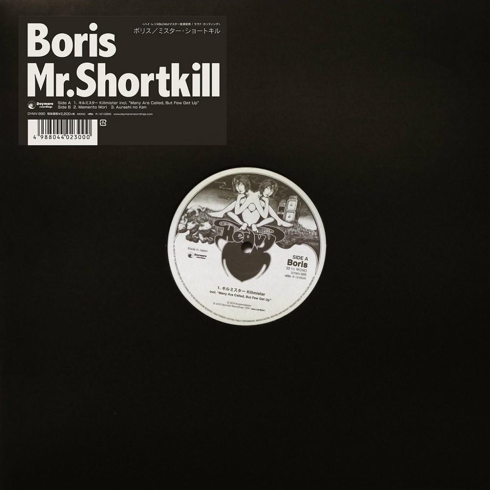 Boris - Mr. Shortkill (2016) Cover