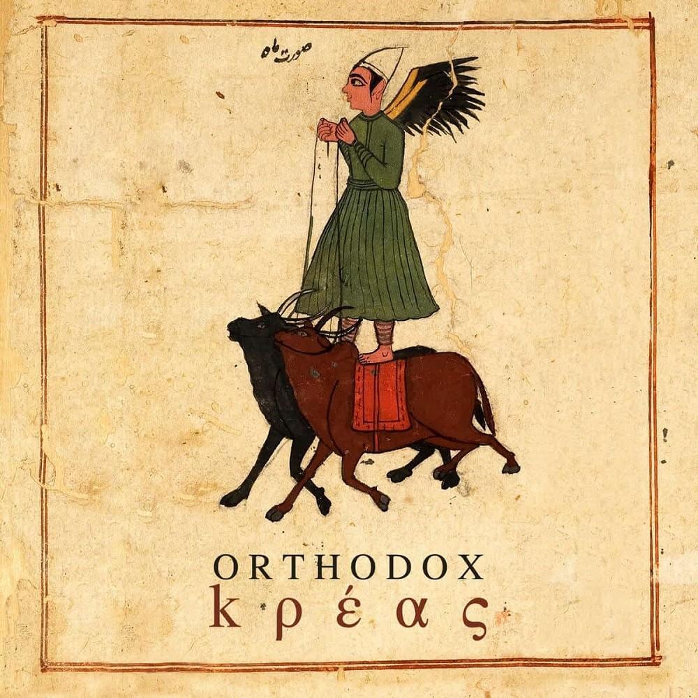 Orthodox (ESP) - Κρέας (2017) Cover