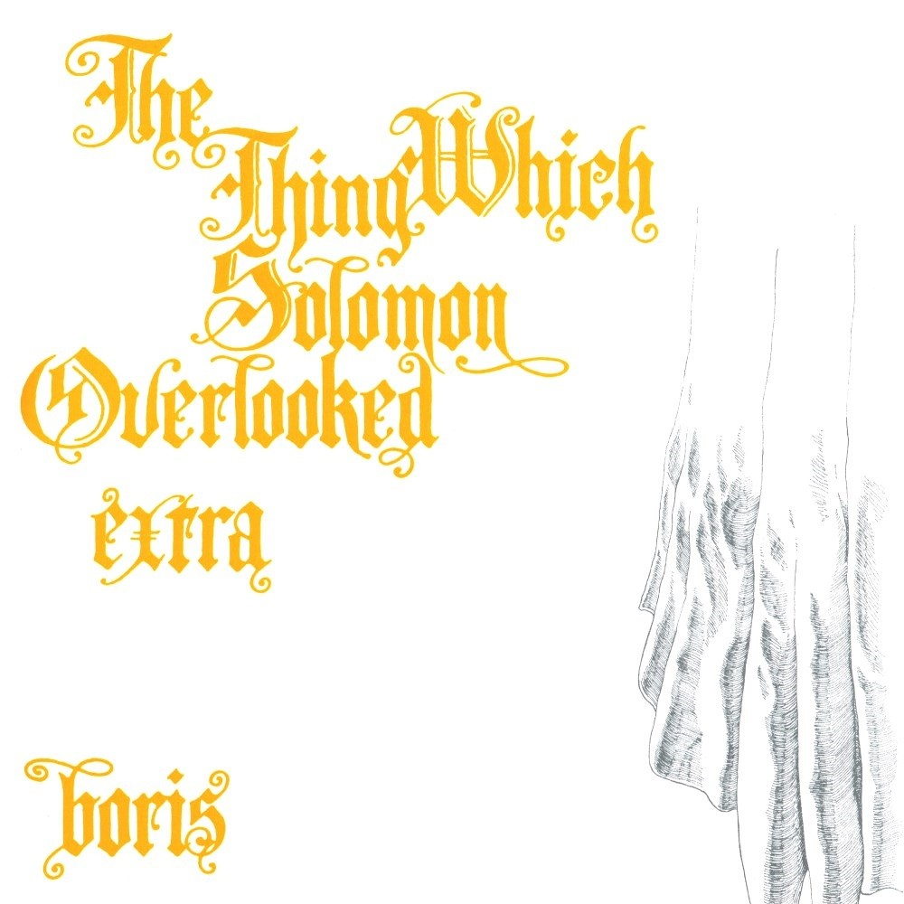 Boris - The Thing Which Solomon Overlooked Extra (2014) Cover