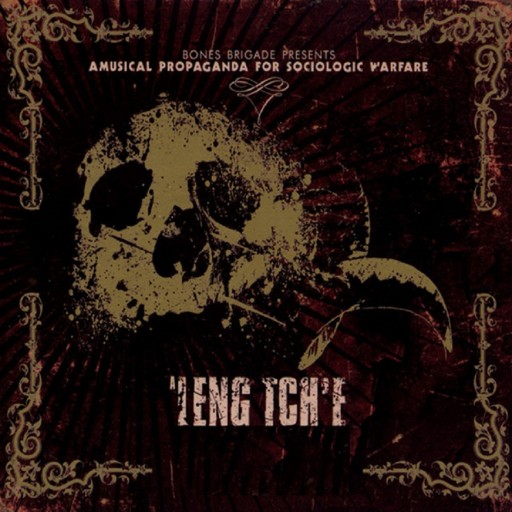 Leng Tch'e - The Hand That Strangles 2009