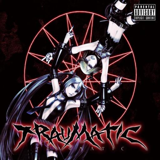 Utsu-P - Traumatic 2011