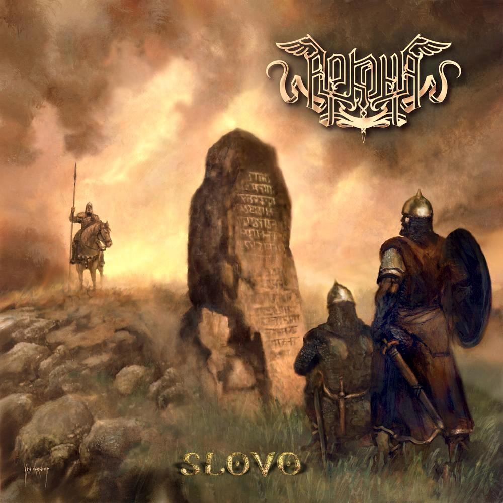 Arkona (RUS) - Slovo (2011) Cover