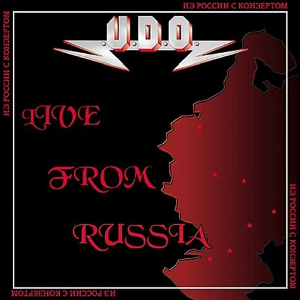U.D.O. - Live From Russia (2001) Cover