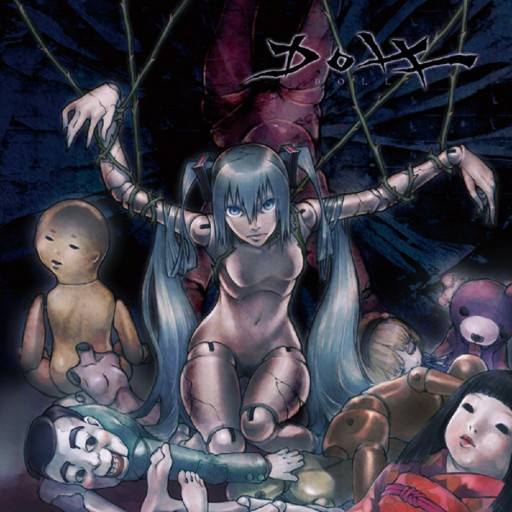 Utsu-P - Doll 2009