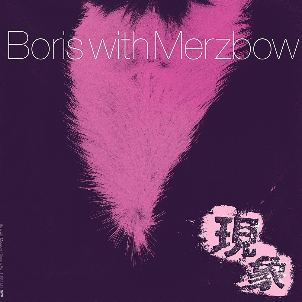 Boris - Gensho (2016) Cover