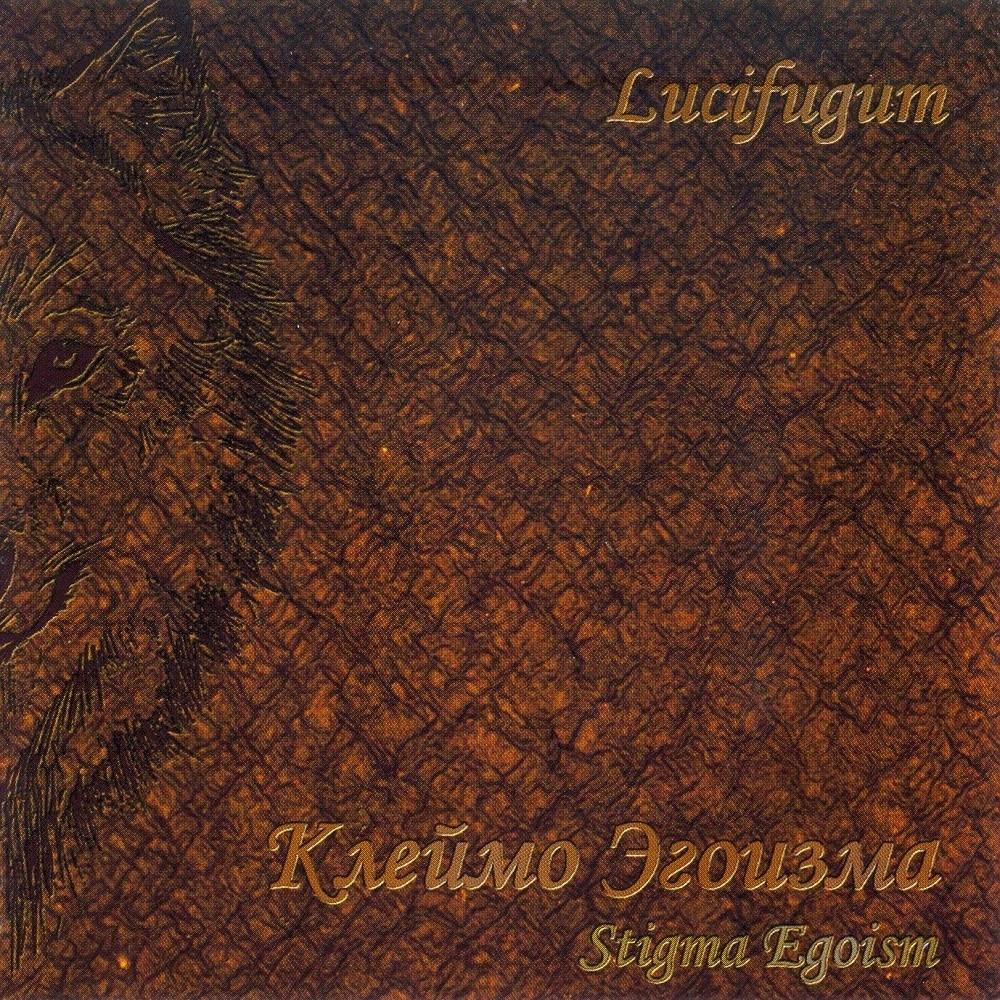 Lucifugum - Клеймо эгоизма (2002) Cover