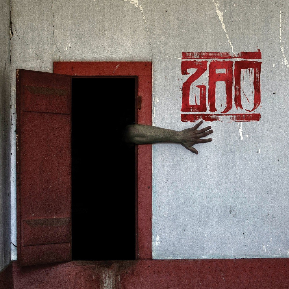 Zao - The Crimson Corridor (2021) Cover