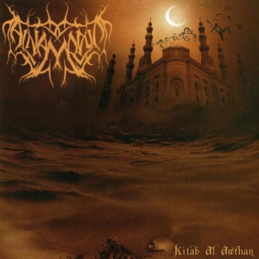 Kitab Al-Awthan