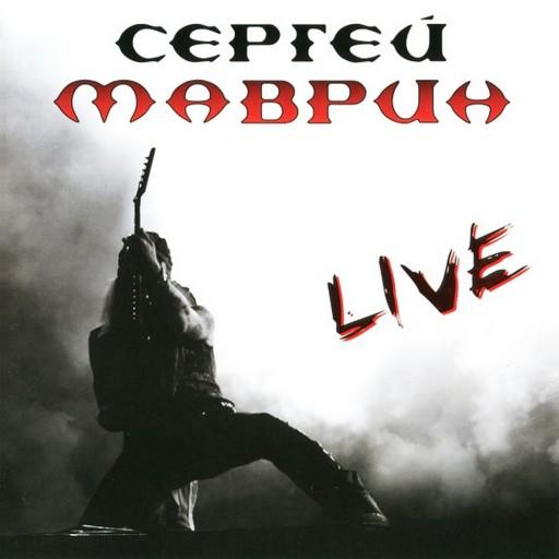 Sergey Mavrin - Live 2007