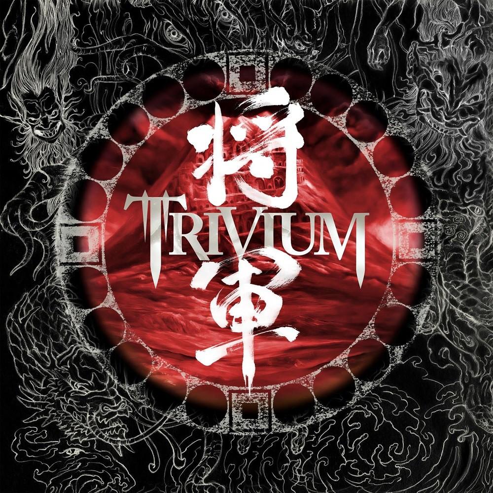 The Hall of Judgement: Trivium - Shogun Cover