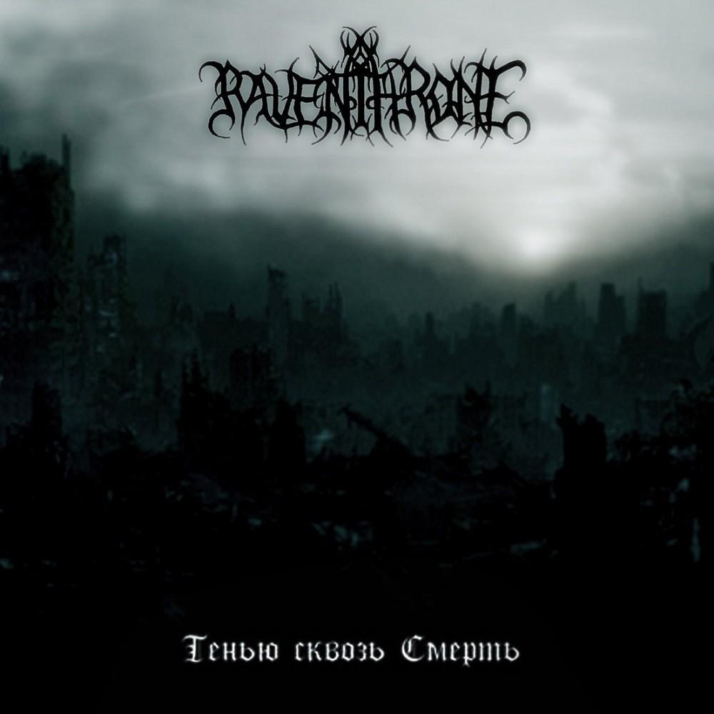 Raven Throne - Тенью сквозь смерть (2008) Cover