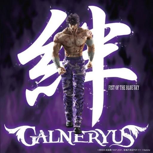 Galneryus - Fist of the Blue Sky 2012